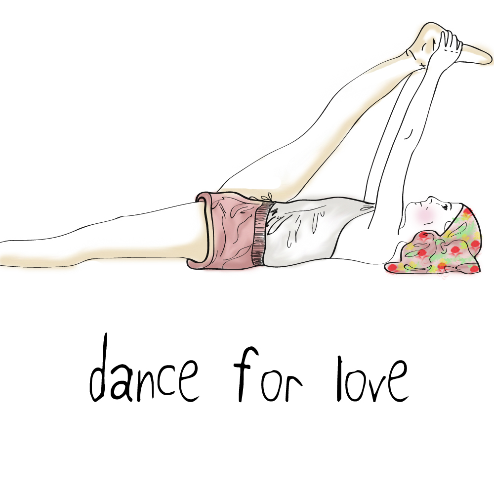 dance_for_love_cosiecosie