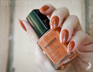 Avon Art Orange
