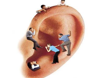 Este es un tema importante. En muchas organizaciones, el chisme se ...