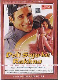 Doli Saja Ke Rakhna 1998 Hindi Movie Watch Online