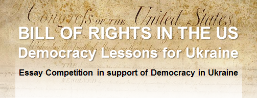 thematic essay bill of rights The bill of rights essays - the importance of the bill of rights in society today.