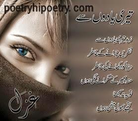 Teri Yadoun poetry