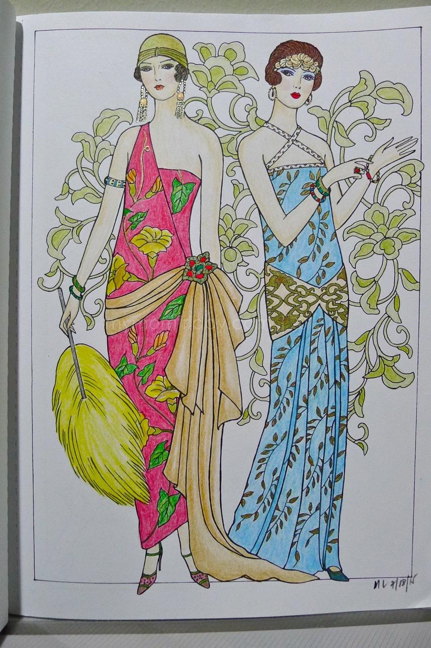 maganda coloring pages - photo#14