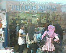TB Pharos Media