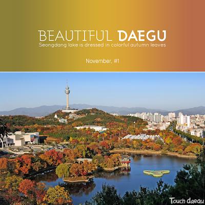Daegu di Musim Luruh (Daegu Autumn)