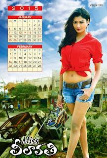 Miss Leelavathi 2015 Calendar Pictures 3.jpg