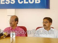 Press Meet, Congress, Muslim-League, CPM, BJP, Bank, RSS, Kasaragod, Kerala, Kerala Vartha, Kerala News.