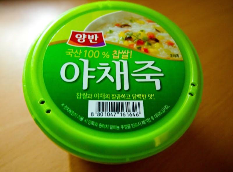 ewha university summer studies seoul korea travel lunarrive blog singapore breakfast instant vegetables porridge