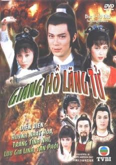 poster Giang Hồ Lãng Tử