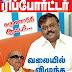 Kumudam Reporter Tamil Magazines Pdf Free Download 24-11-2013   Tamil Magazine Kumutham Reporter Free Download
