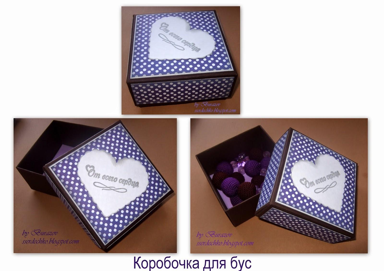 Как сделать коробочку для ожерелья своими руками