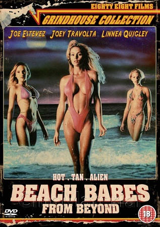 Poster Of Beach Babes from Beyond 1993 Dual Audio 300MB   - UNRATED Free Download Watch Online