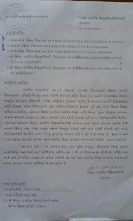 VIDHYASAHAYAK BHARATI 2010 FUL PAY ODER PORBANDAR DIST