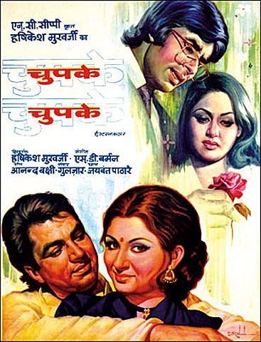 Chupke Chupke (1975) Hindi Movie BRRip 720P