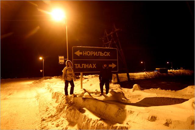 Норильск, фото, Оганер, Талнах.