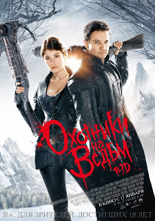 Th Sn Ph Thy 2013 &#8211; Hansel &amp; Gretel: Witch Hunters