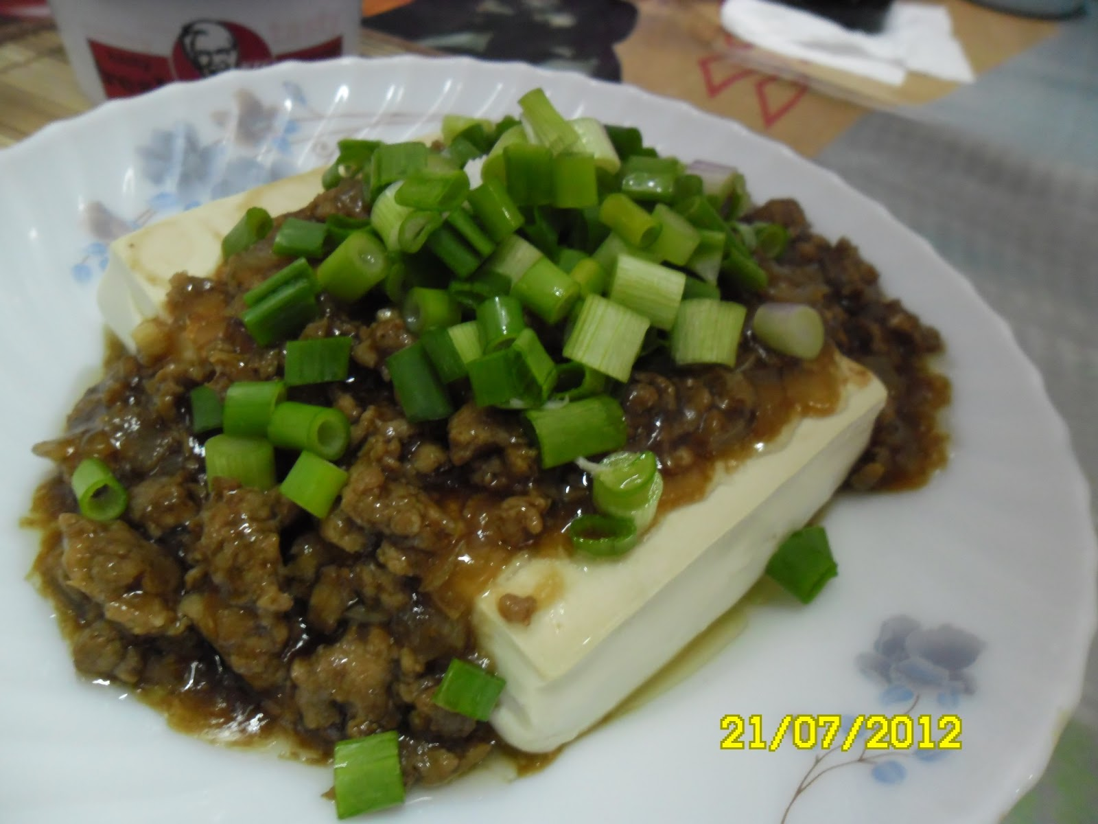 豆腐 半 丁