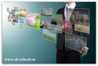 Фотография, бизнес в интернете