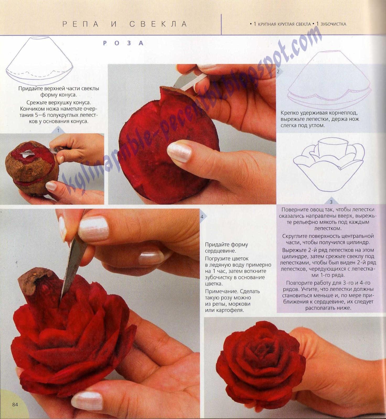Как сделать розу из свеклы или моркови? 58