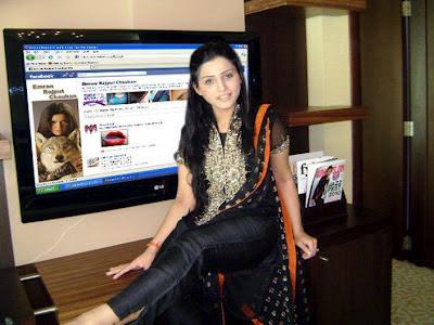 Rich Pakistani Girl