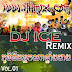 Album Mix: DJ ICE VOL.01 | New Song Mix 2014