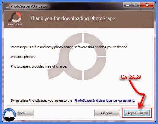 برنامج-تعديل-الصور