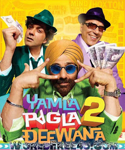 Poster Of Bollywood Movie Yamla Pagla Deewana 2 (2013) 300MB Compressed Small Size Pc Movie Free Download 300mb.cc