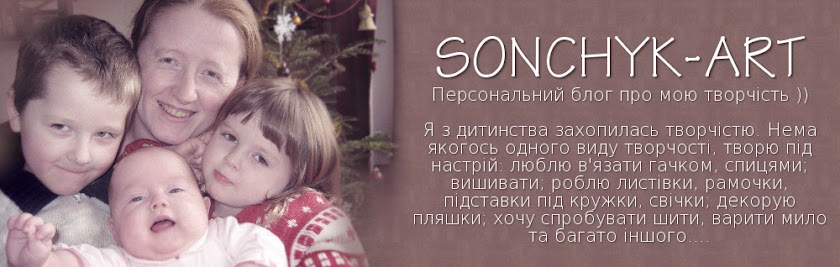 Sonchyk-Art