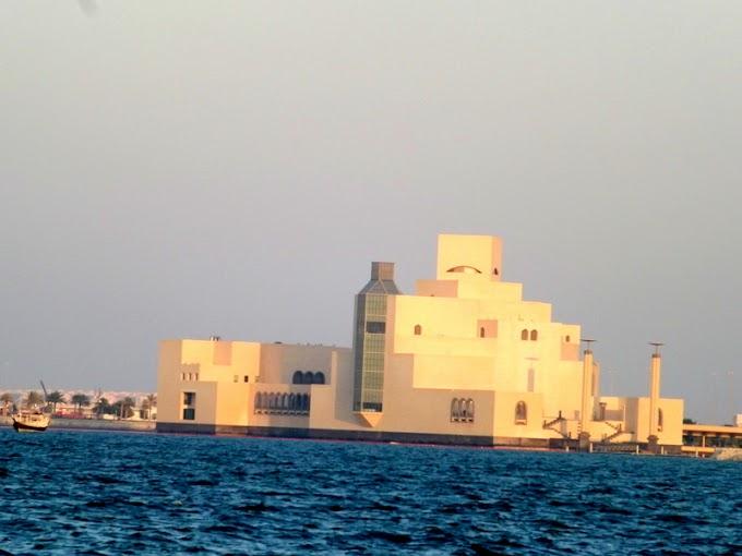 Qatar National Museum -An architectural masterpiece