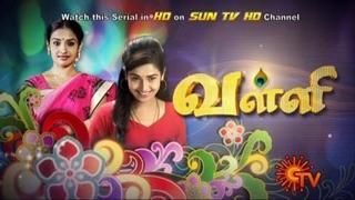 Valli Sun TV Serials