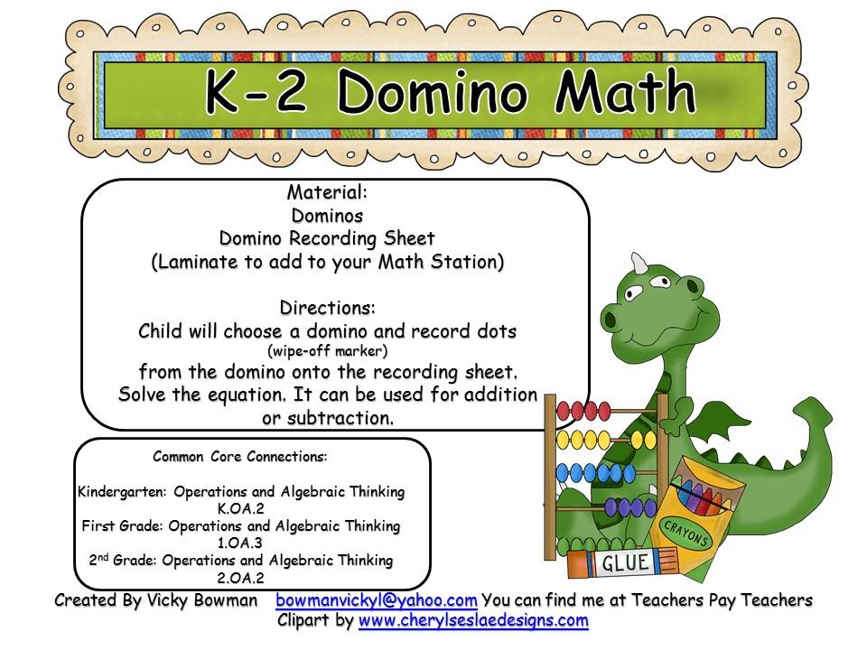K-2 Domino Math