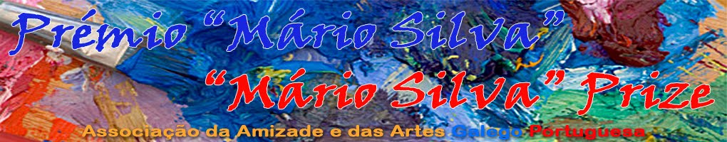 Prémio Mário Silva