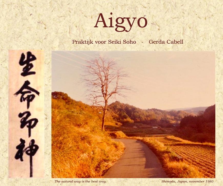 Aigyo