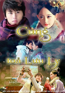 Cung Toả Lưu Ly