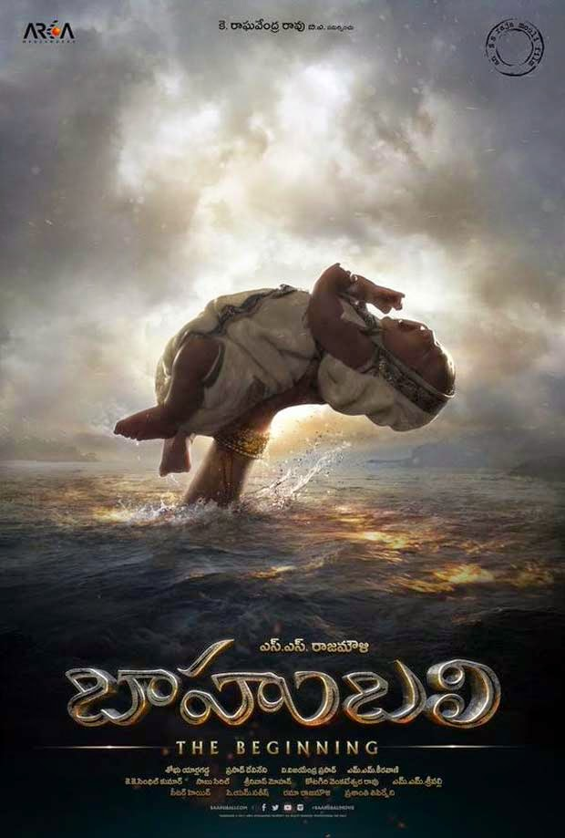 Ver Baahubali: The Beginning (2015) Online