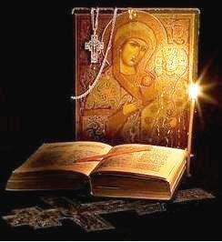 Περί του Αειπάρθενου της Θεοτόκου (Άγιος Επιφάνιος Κύπρου)