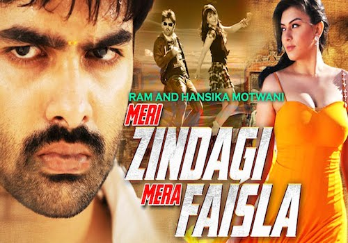 Meri Zindagi Mera Faisla 2015 Hindi Dubbed