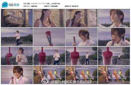 Nuevo anuncio de Yamada =3 Cm+yamada+%25284%2529