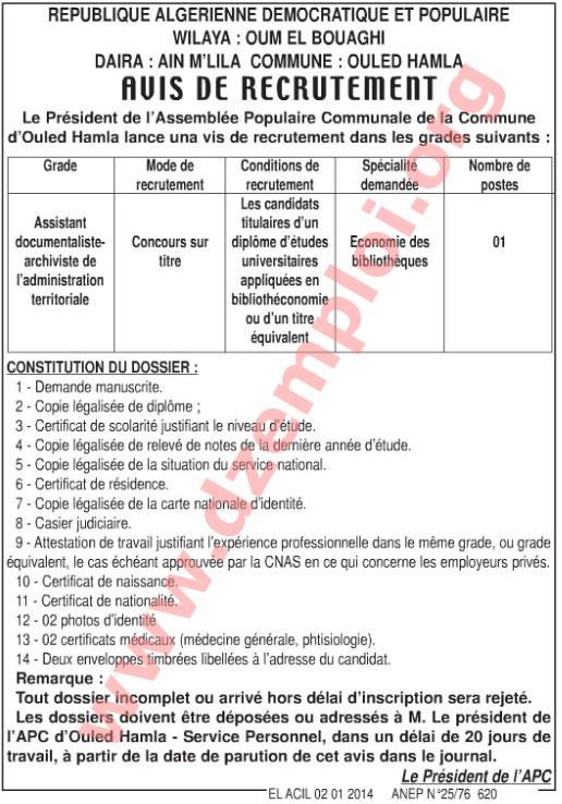 إعلان مسابقة توظيف في بلدية أولاد حملة دائرة عين مليلة ولاية أم البواقي جانفي 2014 oum+el+bouaghi.JPG