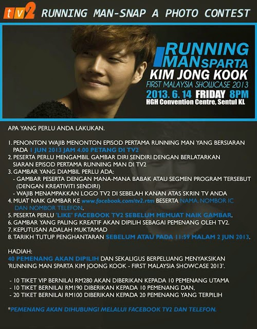 RTM TV2 : RUNNING MAN SNAP A PHOTO CONTEST