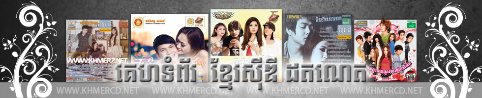 KhmerCD.Net | Free Download Khmer Song