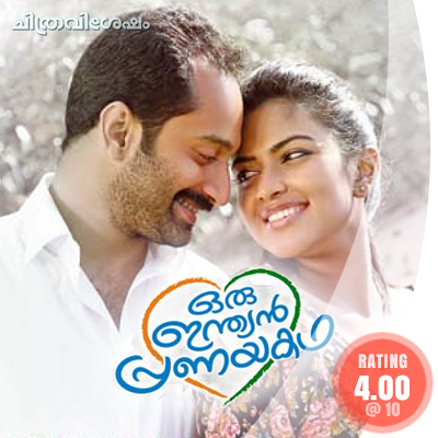 Oru Indian Pranayakatha: Chithravishesham Rating [4.00/10]