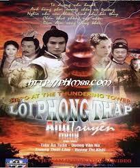 Anh Hùng Lôi Phong Tháp - Lôi Phong Tháp Anh Hùng Truyền