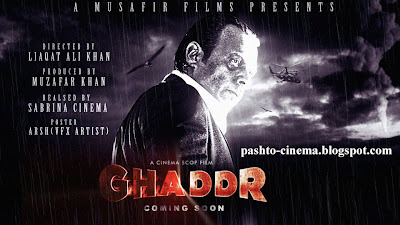 Pashto New Film Ghaddar