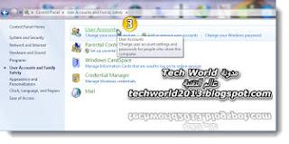 شرح Password Reset Disk بالصور خطوات عمل قرص إعادة كلمة السر