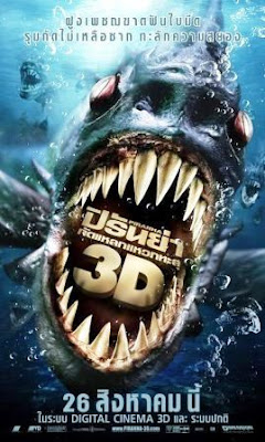 Piraña 3D 2 (Piranha 3D 2)(2012) movie poster pelicula