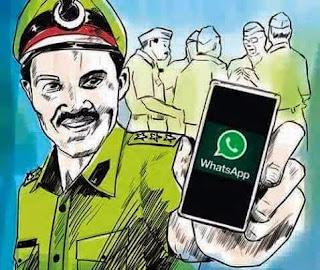 tamilnadu Police pugar alikka Whatsapp number, police complaint