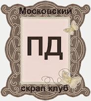 """По итогом ТЗ """"С мужским характером"""""""
