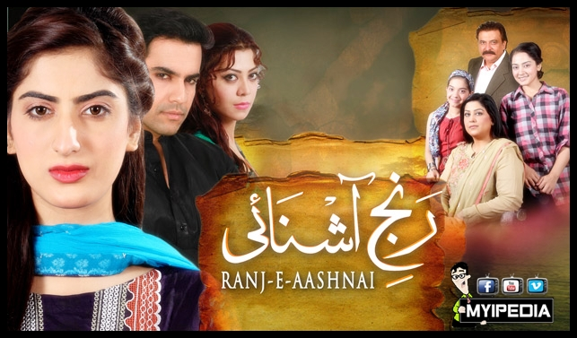 ranj-e-ashnai ost aplus drama