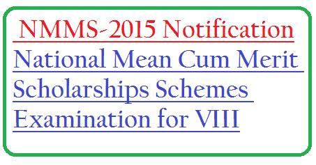 bse telangana nmms national mean cum merit scholarships examinations for viii class